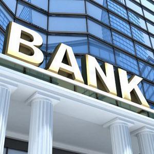 Банки Калтана