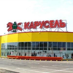 Гипермаркеты Калтана