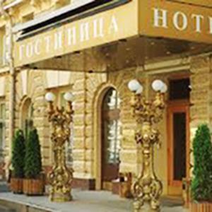 Гостиницы Калтана