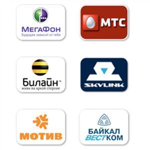 Операторы сотовой связи Калтана
