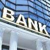 Банки в Калтане