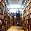 Библиотеки в Калтане