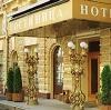 Гостиницы в Калтане