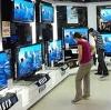 Магазины электроники в Калтане