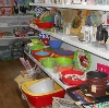 Магазины хозтоваров в Калтане