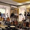 Музыкальные магазины в Калтане