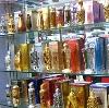 Парфюмерные магазины в Калтане