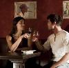Рестораны, кафе, бары в Калтане