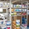 Строительные магазины в Калтане
