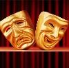 Театры в Калтане