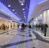 Торговые центры в Калтане