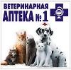 Ветеринарные аптеки в Калтане
