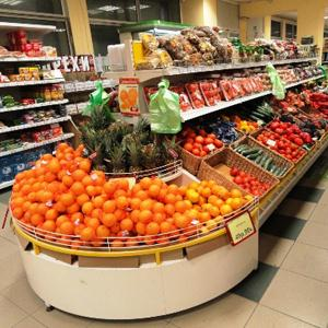 Супермаркеты Калтана