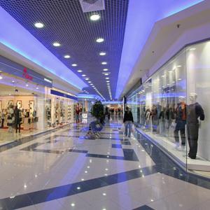 Торговые центры Калтана