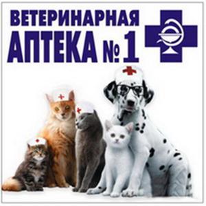 Ветеринарные аптеки Калтана