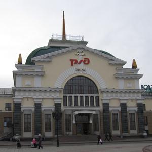 Железнодорожные вокзалы Калтана